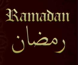 Ramadan Iftar Sehri Roza
